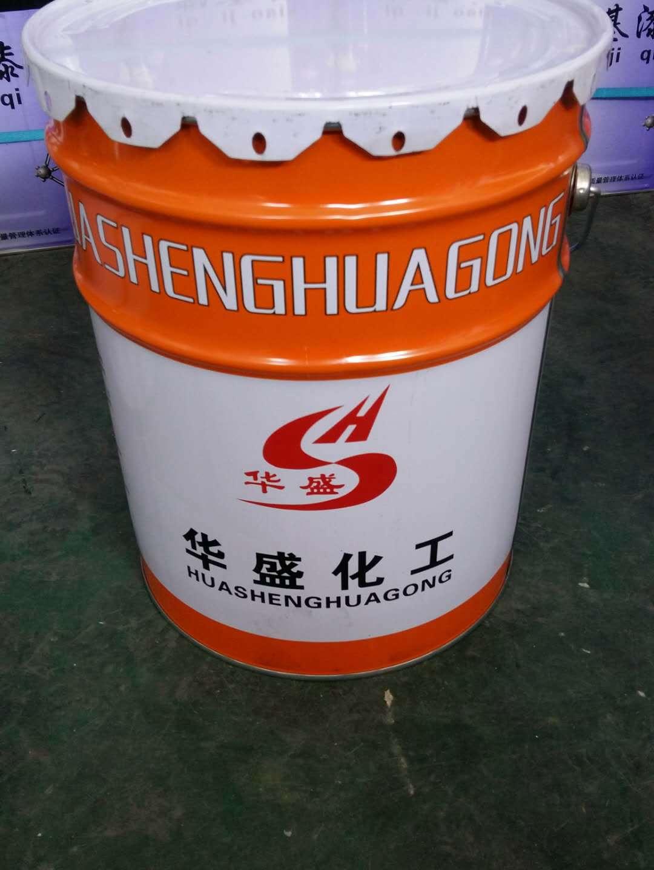 氯磺化聚乙烯底漆