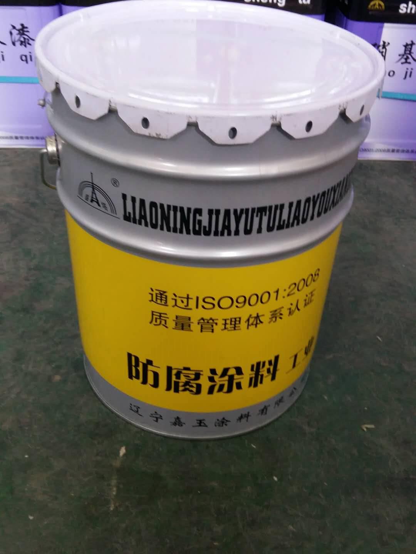 氯磺化聚乙烯中间漆